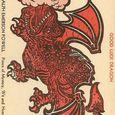 Powell Dragon