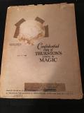 Thurston Confidential